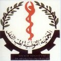 9ème congrès national de la société tunisienne de médecine du travail - 10 & 11 décembre 2015, hammamet, tunisie
