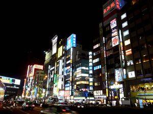 Canalblog_Tokyo03_02_Avril_2010_Vendredi_061