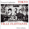 TOKYO VILLE FLOTTANTE