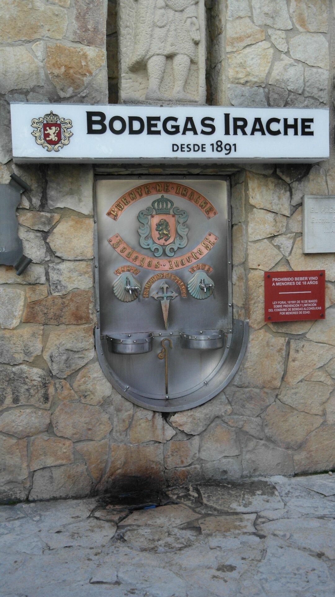 5 ème tronçon : 5 ème étape de Estella à Los Arcos : 21 kms
