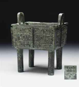 a_rare_bronze_ritual_rectangular_food_vessel_fangding_late_shang_dynas_d5541808h