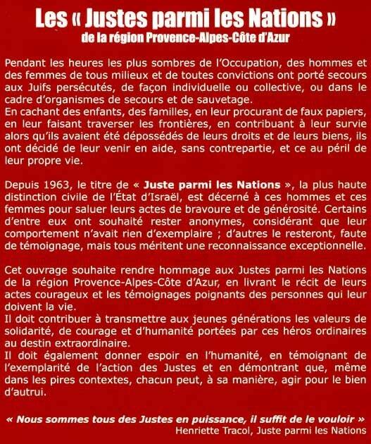 """""""Les Justes parmi les Nations de la région Provence-Alpes-Côte d'Azur"""""""