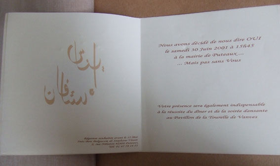 Snap Modele Invitation Mariage En Arabe Document Online Photos On