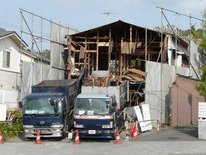 Tokyo03_Best_Of_14_Avril_2010_Mercredi_439_Kamakura_Maison