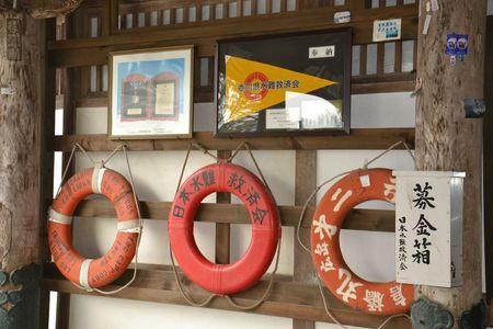 1 et 2 juillet Takamatsu Kotohira 278