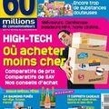 Les jouets de nos enfants