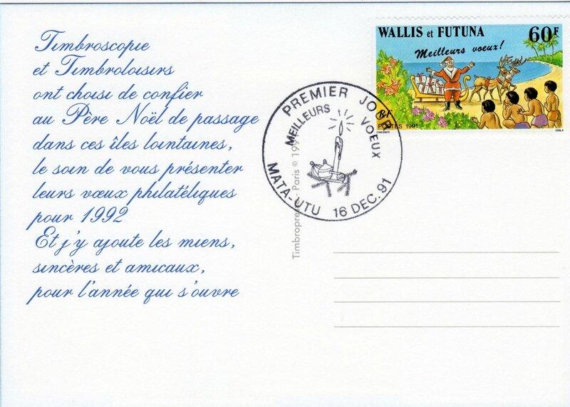 wallis img113 (1)