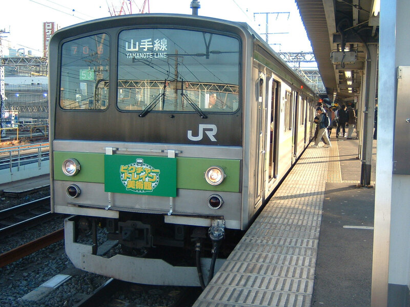 Canalblog Yamanote Train02