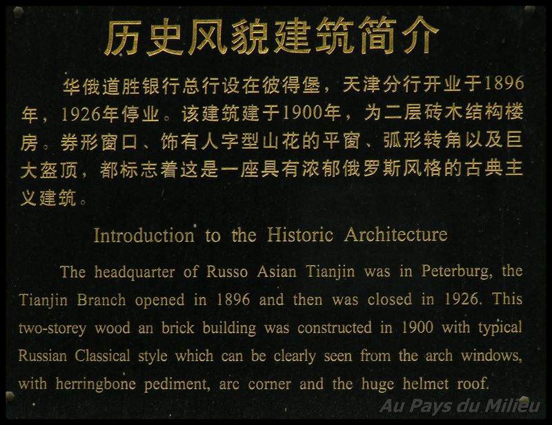 Russo asian bank of Tianjin constr 1900 02