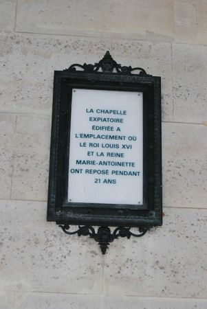 Plaque explicative