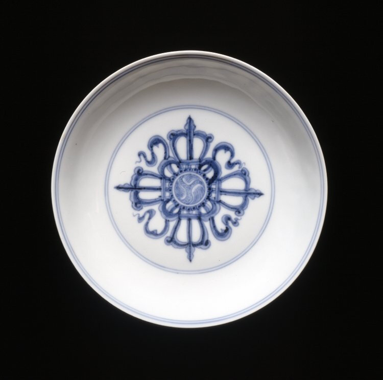 Porcelain dish with underglaze blue decoration, Ming dynasty, Chenghua period (1465-1487), 3.9 x 17.8 cm, from the collection of Sir John Addis, 1975,1028.20 © 2017 Trustees of the British Museum