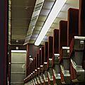 Inside shinkansen 0系