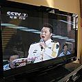 Le nouvel an chinois : le programme télé (2/3)