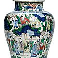 A wucai porcelain vase and cover with playing boys and figures, china, 17th century