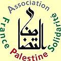 Afps, communiqué : jérusalem : la mobilisation unie du peuple palestinien a payé.
