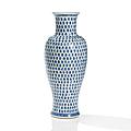 Blue and White Porcelain Vase with Shou Characters, China, Qing Dynasty, probably Kangxi period (1662-1722). Photo courtesy Auctionata