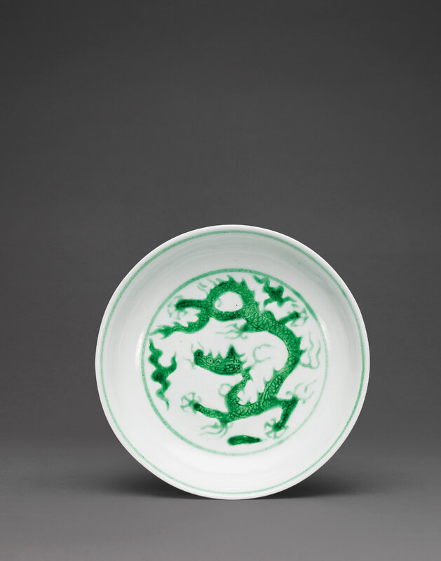 A fine small green-enamelled 'Dragon' dish, Zhengde six-character mark in underglaze blue within a double circle and of the period (1506-1521)