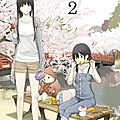 Flying witch, tome 2 [ manga ]