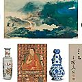 Sotheby's celebrates asia week new york with blockbuster sale series