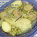 Tajine de veau, au fenouil, petits pois et pommes de terre