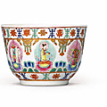 A famille rose 'Baragon Tumed' cup, Daoguang period (1821-1850), 'Baragon Tumed' mark in mongolian script in iron red