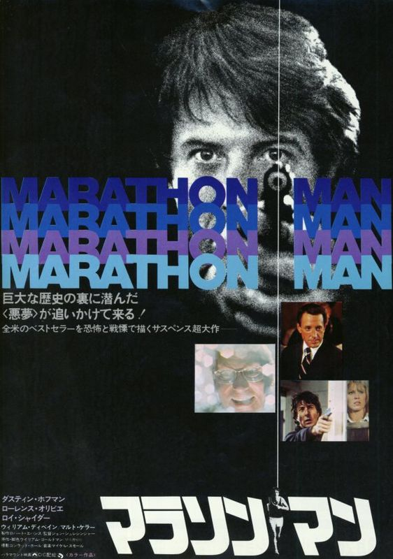 Marathon Man 1976 John Schlesinger | Marathon man, Dustin