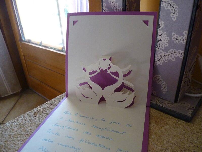 carte mariage (2)