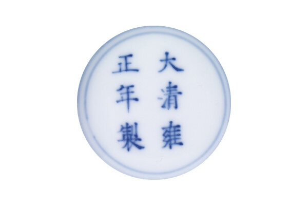 2012_HGK_02963_2196_001(a_doucai_floral_medallion_bowl_yongzheng_six-character_mark_within_dou)