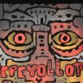 Tepeyollotl