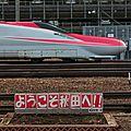 Akita Shinkansen Yokoso!