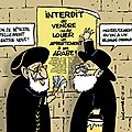 Israël officialise son caractère raciste et religieux