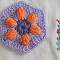 Hexagone Puffed daisy mauve
