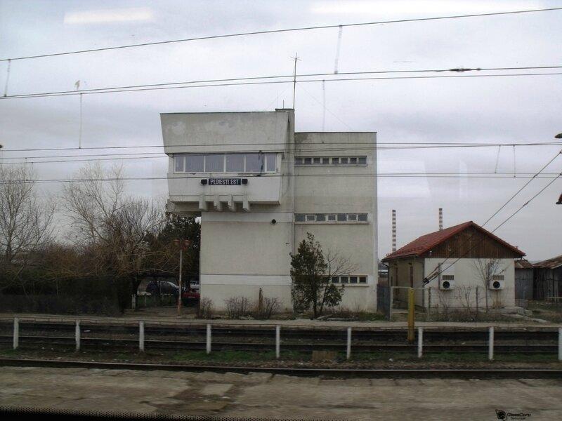 Ploie?ti Est (Roumanie) Poste