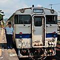 Local train KiHa 40, Ibusuki line