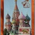 267 Russie de Tortue
