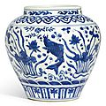 A blue and white 'fish' jar, mark and period of jiajing (1522-1566)
