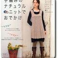 F-19- Knit and crochet natural clothes