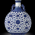A rare ming-style blue and white moonflask, seal mark and period of qianlong (1736-1795)