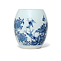 A blue and white vase, Transitional period, mid-17th century