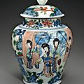 A large wucai jar and cover, Transitional period, mid-17th century