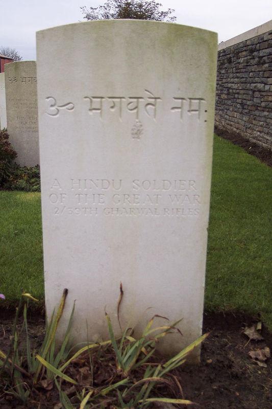 Tombe d'un soldat Hindou (Inconnu)
