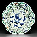 A rarewucaihexalobed basin, Wanli six-character mark in underglaze blue within a double circle and of the period (1573-1619)