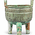 A very rare archaic bronze ritual food vessel, Ding, Late Shang Dynasty, 12th-11th century BC, inscribed Yu