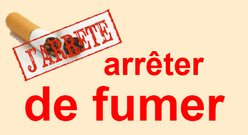 ARRETER DE FUMER GRACE AU PUISSANCE DU MARABOUT GAMBADA DJOGBE