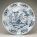 Dish, early 15th century, Ming dynasty. Probably Yongle reign. Porcelain with cobalt under transparent colorless glaze. H: 9.5 W: 68.0 D: 68.0 cm, Jingdezhen, China. Purchase F1961.14. Freer/Sackler © 2014 Smithsonian Institution