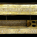 Pen case, brass, engraved and inlaid with silver, iraq, mosul; 653 h = 1255-1256