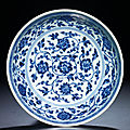 A small blue and white ming-style dish, yongzheng six-character mark within double circles and of the period (1723-1735)