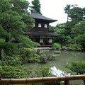 Japon - Kyoto - Pavillon d'Argent