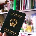 Enfin le certificat de guide!