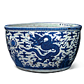 A blue and white 'dragon' basin, Longqing mark and period (1567-1572), Collection of the National Museum of China